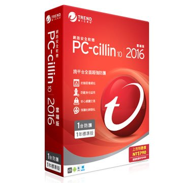 TREND 趨勢PC-cillin10-2016 一年一機