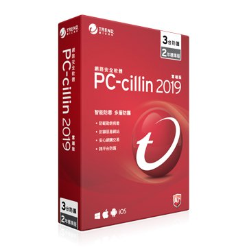 TREND PC-cillin 2019 雲端版 二年三台標準盒裝