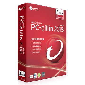TREND 趨勢 PC-cillin 2018 三年一機標準版