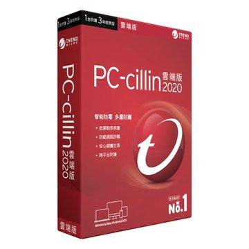 TREND PC-cillin 2020 雲端版 三年一台標準盒裝