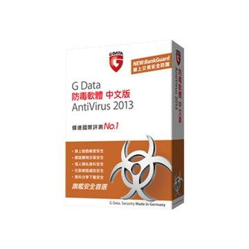 SOFTWORLD 智冠科技 G Data 2013 防毒-1人1年(中文)特價