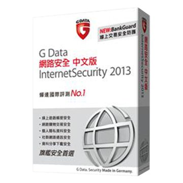 SOFTWORLD 智冠科技 G Data 2013 網路安全-1人1年(中文)特價