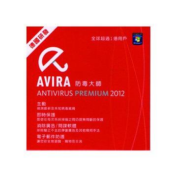 AVIRA 小紅傘 小紅傘 防毒大師 2012 中文1人1年(隨機版)