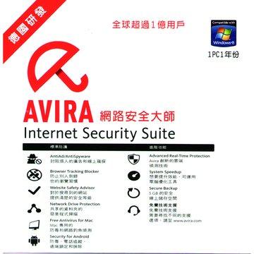 AVIRA 小紅傘 小紅傘 網路安全大師 2014 中文1人1年(隨機