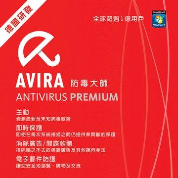 AVIRA 小紅傘 小紅傘 防毒大師 2015 中文1人1年隨機版