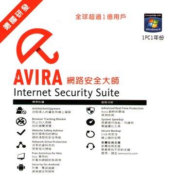 AVIRA 小紅傘 小紅傘 網路安全大師 2015中文1人1年隨機版