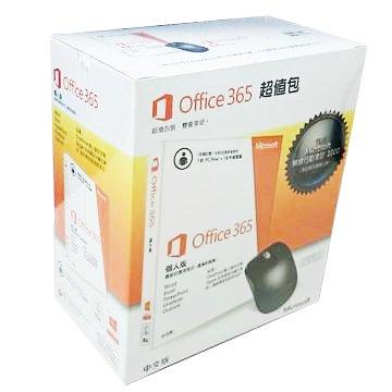 Microsoft 微軟 Office 365 個人版(附無線行動滑鼠 1000)