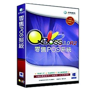 iF 奕飛資訊零售POS 3.0 R2