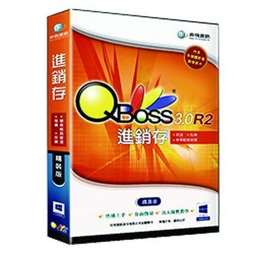 iF 奕飛資訊 QBoss進銷存3.0 R2 --精裝版