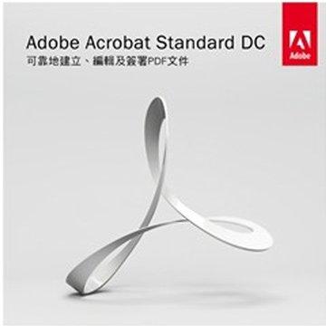 Adobe Acrobat Std DC 2015 Win 中文標準盒裝