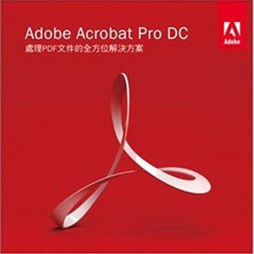 Adobe Acrobat Pro DC 2015 Win 中文專業盒裝