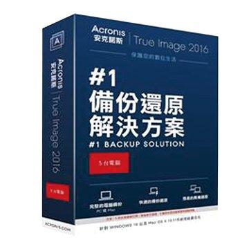 安克諾斯Acronis True Image 2016備份還原 五台電腦