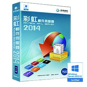 iF 奕飛資訊彩虹郵件伺服器 2014 Server+25CAL