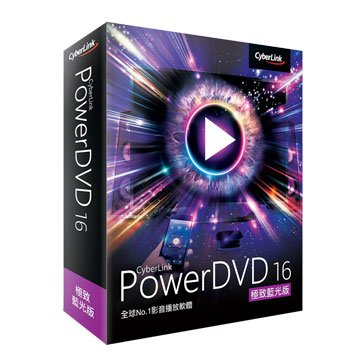 Cyber Link 訊連PowerDVD 16 極致藍光版