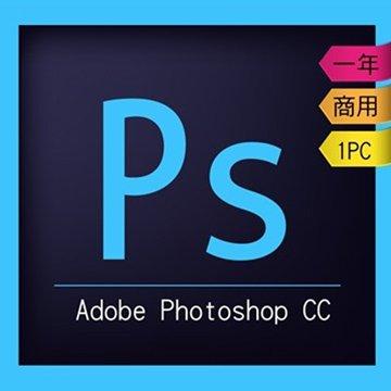 Adobe Photoshop CC 商用企業雲端授權版(一年授權)