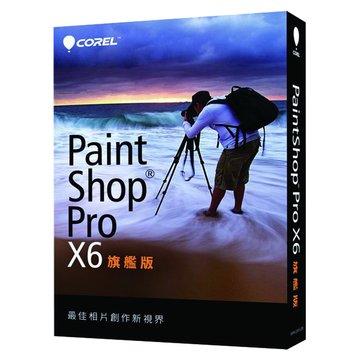 COREL 科立爾 PaintShop Pro X6 Ultimate 中文旗艦版