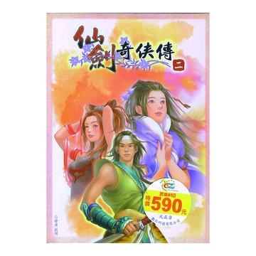 SOFTSTAR 大宇資訊仙劍奇俠傳二 典藏WIN7版