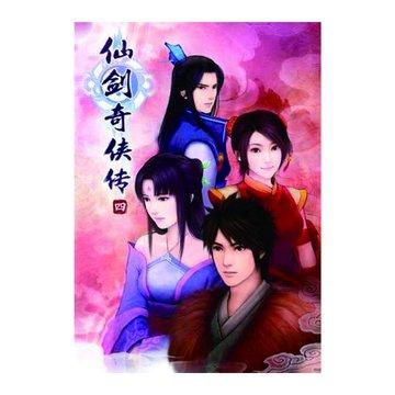 SOFTSTAR 大宇資訊仙劍奇俠傳四-超值DVD版