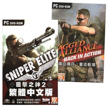 INTERWISE 英特衛多媒體狙擊之神2+鐵血傭兵重返戰場 PC合輯(特價版