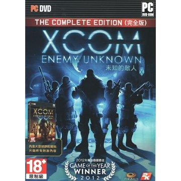 XCOM:未知的敵人中文完全版(特價版)