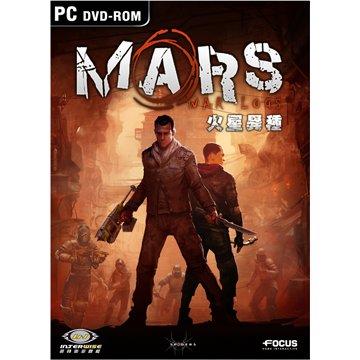 INTERWISE 英特衛多媒體火星異種 中文版(特價版)