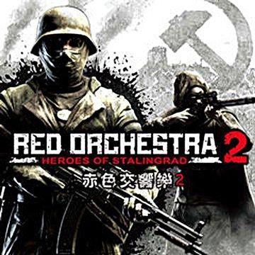 INTERWISE 英特衛多媒體赤色交響樂2 英文版(特價版)