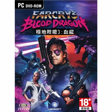 INTERWISE 英特衛多媒體極地戰嚎3:血龍 中文版(特價版)