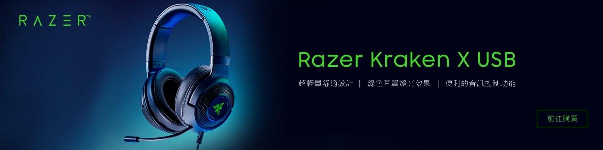 RaZER電競耳機