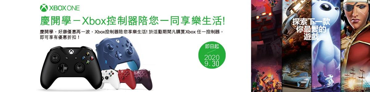 Xbox控制器優惠