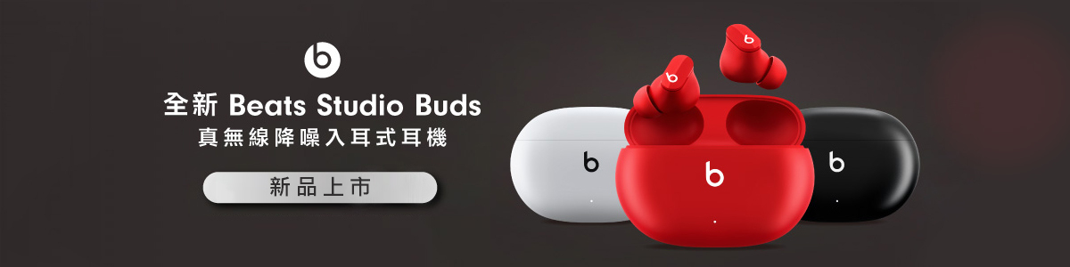Beats新品上市