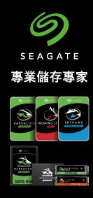 Seagate 希捷